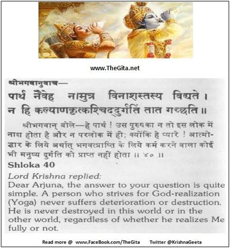 bhagavad gita hindi quotes  life quotesgram