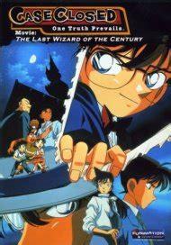 Anime Planet Detective Conan Detective Conan Excalibur No Kiseki Anime Planet