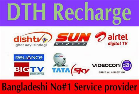 reliance mobile recharge dish tv recharge images frompo