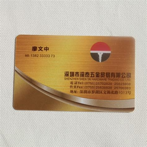 Maybe you would like to learn more about one of these? Free shipping golden metallic plastic business card half thick of credit card-in Business Cards ...