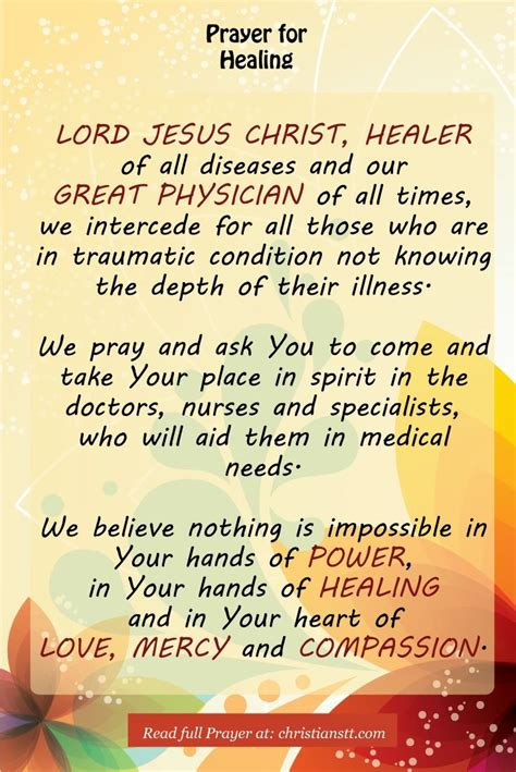 prayer healing  brain tumor prayers