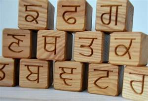 4600 usd 35 punjabi alphabet wooden blocks toy blocks With toy blocks with letters