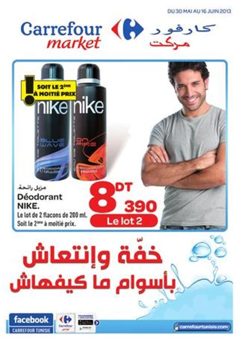 catalogue piscine carrefour piscine gonflable carrefour tunisie with catalogue piscine