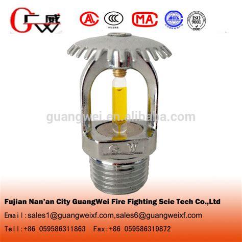 rideau d eau buse feu buse d arrosage gicleurs dirige gicleurs d incendie prix equipements de
