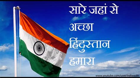 Happy Independence day pics photos, images, greetings
