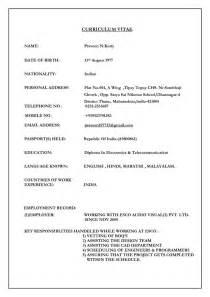 resume format word 2003 download biodata formats free job cv exle