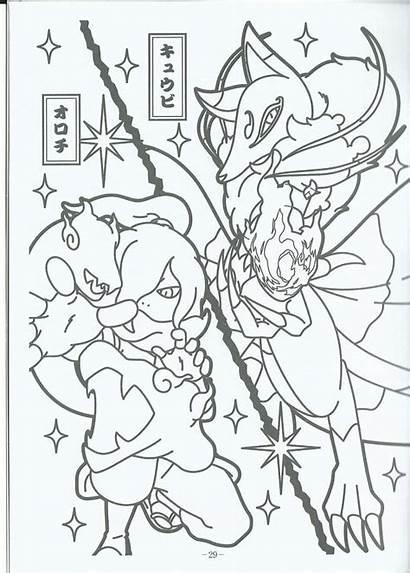 Coloring Kai Pages Yo Youkai Yokai Orochi
