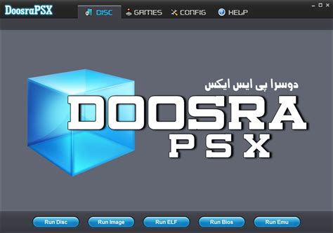 psx best uploaders community doosrapsx 1 4 0 update 1