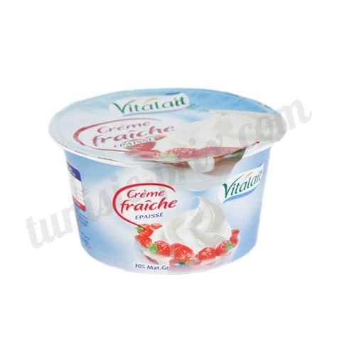 creme fraiche cuisine crème fraîche vitalait 15cl tunisie prix com