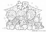 Coloring Slayer Demon Anime sketch template
