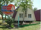 Гипертония санатории в ростовской области