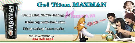 mua gel titan chính hãng ở đâu giá bao nhiêu