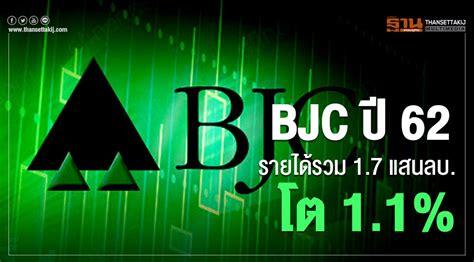 BJC ปี62 รายได้รวม 1.7 แสนลบ. โต 1.1%