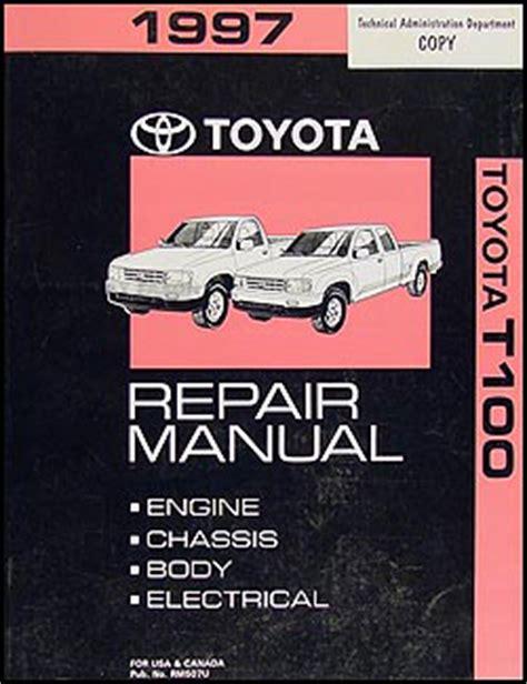 car manuals free online 1997 toyota t100 electronic valve timing 1997 toyota t100 repair shop manual original