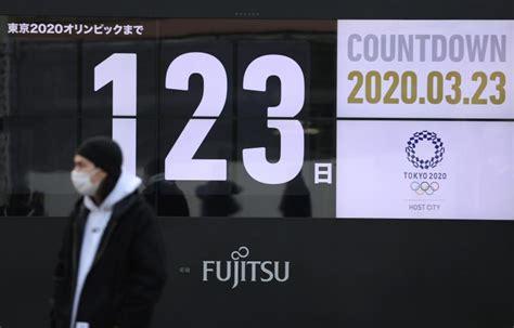 2020东京奥运会推迟,受影响最大的竟然不是日本,而是中国体育?_凤凰网体育_凤凰网
