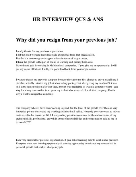 hr questions answers