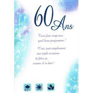 anniversaire de mariage 60 ans les 25 meilleures idées de la catégorie texte anniversaire 60 ans sur citation