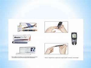Лечение сахарного диабета лекарства