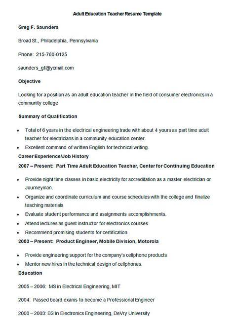 teachers resume format