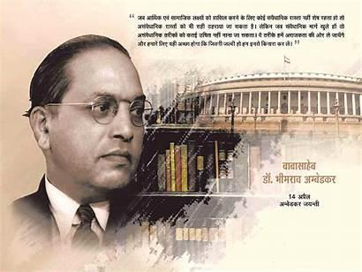 Ambedkar Dr Wallpapers Babasaheb Bhimrao Pc Desktop
