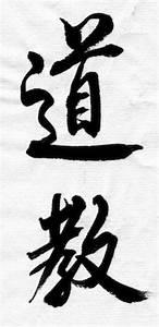 Bedeutung Yin Und Yang : yin und yang der ausgleich im taoismus ~ Frokenaadalensverden.com Haus und Dekorationen