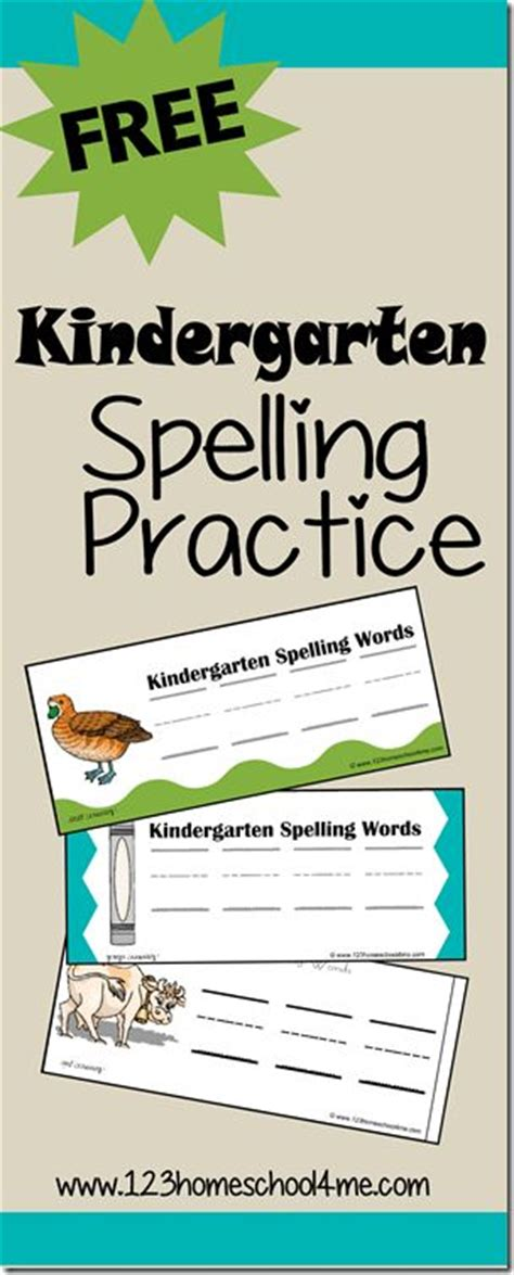 pre school or preschool spelling 305 best images about learning amp teaching ideas on 704