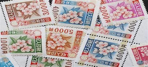 収入 印紙 郵便 局