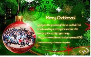 merry greetings hd wallpaper