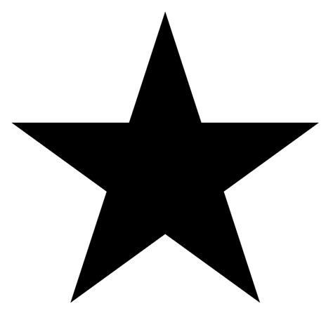 File:Five Pointed Star Solid.svg - Wikimedia Commons