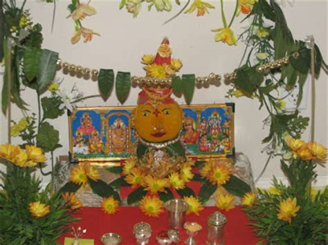 indian kitchen varalakshmi vratam