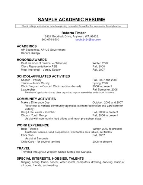 Resume For Scholarship by Scholarship Resume Sle Best Resume Collection