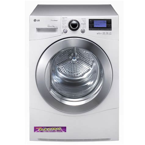 electric dryers clothes dryers discount cheap prices the electric