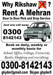 Rent A Drop : pick and drop service on mehran car rent karo ~ Medecine-chirurgie-esthetiques.com Avis de Voitures