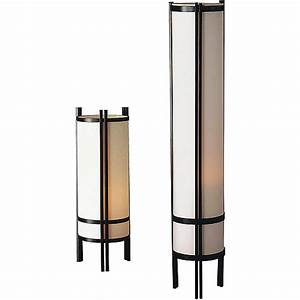 japanese style table and floor lamp set walmartcom With floor lamp japan