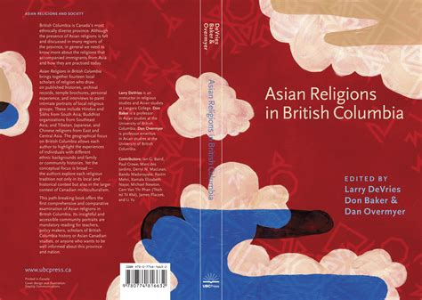 book cover design  illustration emily carr university