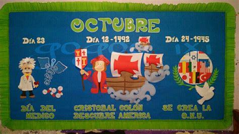 periodico mural octubre pizarras school murals classroom decor y classroom