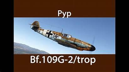 109g Bf Trop