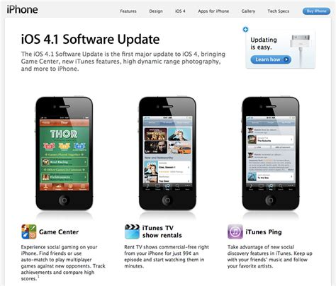 iphone 4 software update ios 4 1 iphone ipod touch firmware update features