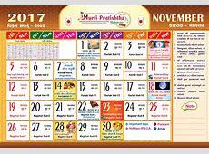 Baps Calendar October 2018 Monthly Calendar 2019