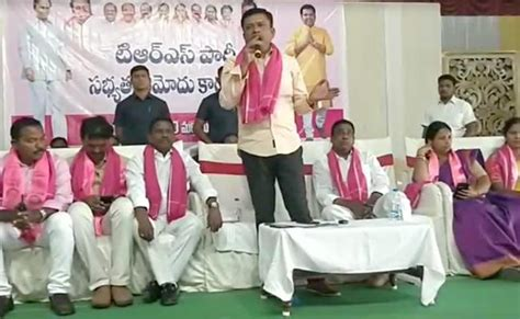 Fact Sheet: Ex-TRS MLA Missing, Cops Clueless ...