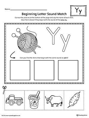 Letter Y Practice Worksheet Myteachingstationcom