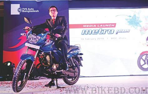 tvs metro plus price in bangladesh tvs bike review mileage bikebd