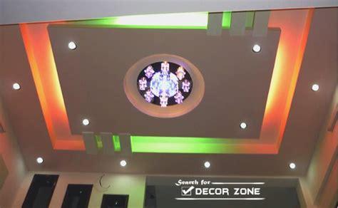 cuisine disign 25 modern pop false ceiling designs for living room