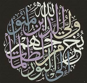 80 best Arabic Calligraphy images on Pinterest | Arabic ...