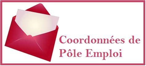 adresse siege pole emploi prime de noel pôle emploi 2014 2015