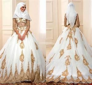 Middle Eastern Wedding Dresses Stunning Middle Eastern Wedding ...