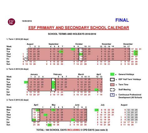 english schools foundation international schools hk esf primary