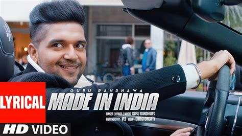Made In India Lyrical Video