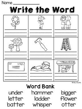 er ir ur worksheets activities no prep by miss