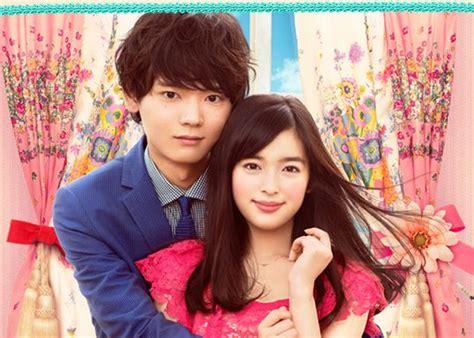 mischievous kiss  love  tokyo episode   full
